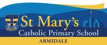 St Mary's Primary, Armidale