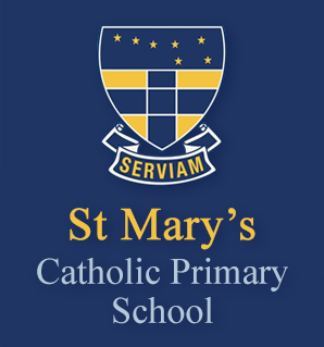 St Mary's Primary, Armidale